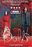 Dolls - movie DVD cover picture