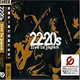 Capa do álbum Live in Japan