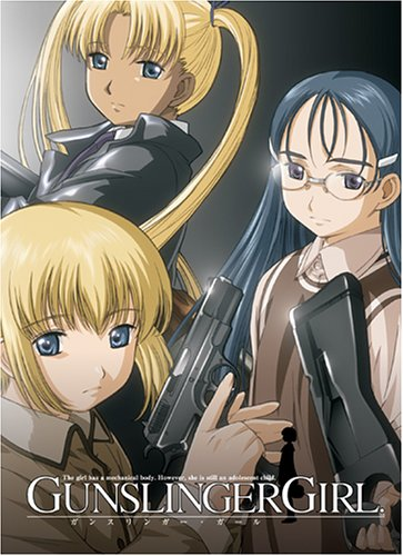 Gunslinger Girl / Школа убийц (2002)