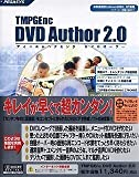 TMPGEnc DVD Author 2.0