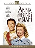 Anna and the King of Siam - movie DVD cover picture