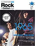 Rock In Golden Age (ロック イン ゴールデン エイジ) 〜ロック栄光の50年〜 9号 [雑誌]