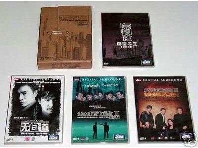 Infernal Affairs 1,2,3 Trilogy Collector's 4 Dvd Boxset