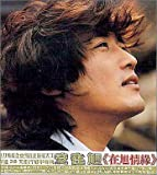 Reds In AnJaeWook 4 (Overseas Version) (香港盤)