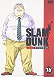 SLAM DUNK VOL.16