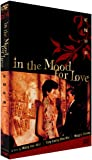 in the Mood for Love ~花様年華 [DVD]