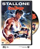 Over the Top (1987) (Movie)