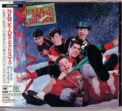 New Kids On The Block - Merry, Merry Christmas - Zortam Music