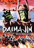 Daimajin:Wrath of Daimajin - movie DVD cover picture