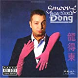 Cover von Long Duck Dong