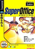 Lotus SuperOffice (説明扉付きスリムパッケージ版)