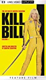 Kill Bill - Volume 1 (UMD Mini For PSP) - movie DVD cover picture