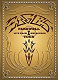 The Eagles - Farewell 1 Tour - Live From Melbourne - movie DVD cover picture
