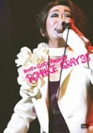 2005臓GOD Presents ROMANCE GRAY 35