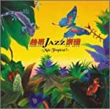 熱帯JAZZIX~Mas Tropical!~