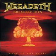 Megadeth - The Heavy Metal Box [Disc 3] - Zortam Music