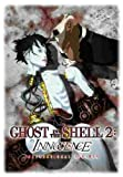 GHOST IN THE SHELL 2 INNOCENCE INTERNATIONAL VER.