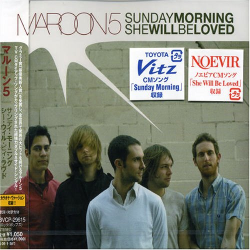 Maroon 5 - Sunday Morning - Zortam Music