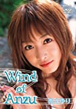 Wind of ANZU