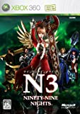 NINETY-NINE NIGHTS(N3)