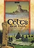 The Celts 幻の民 ケルト人