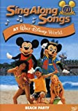 Disney's Sing Along Songs - Beach Party at Walt Disney World - movie DVD cover picture
