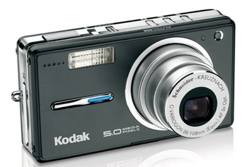 Kodak EasyShare V530 5MP Digital Camera with 3x Optical Zoom (Black)