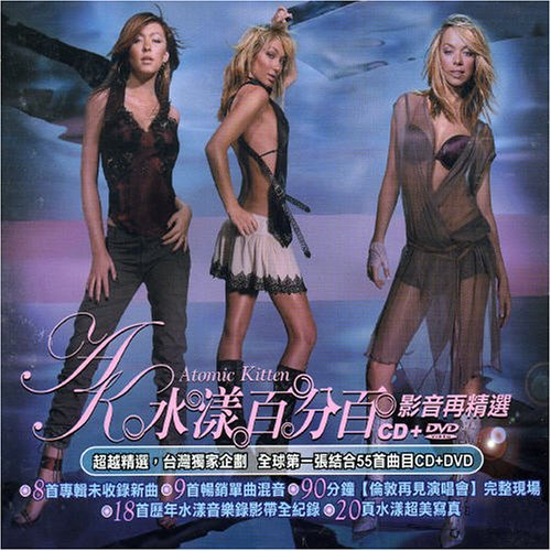 Atomic Kitten - 20 Golden Greats - Zortam Music