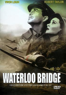 Waterloo Bridge / Мост Ватерлоо (1940)
