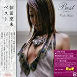 BEST〜first things〜 [2CD]