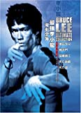 Bruce Lee Ultimate Collection