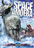 Space Amoeba: Gezora Ganime Kameba (Dub Sub) - movie DVD cover picture
