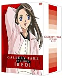 GALLERY FAKE DVD-BOX RED