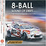 SOUND OF DRIFT ~D1 GRAND PRIX OFFICIAL SOUND COLLECTION 2~ (DVD付)