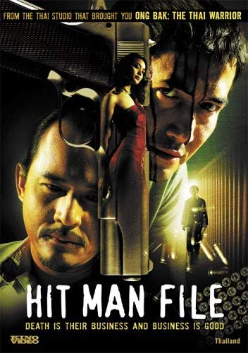 Hit Man File / Киллер (2006)