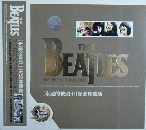 The Beatles - The Best Of The Beatles - Zortam Music