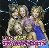 GALソン アニメ TRANCE PARTY(DVD付)