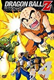 DRAGON BALL Z 第4巻