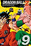 DRAGON BALL Z 第9巻