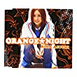 愛内里菜 - ORANGE★NIGHT