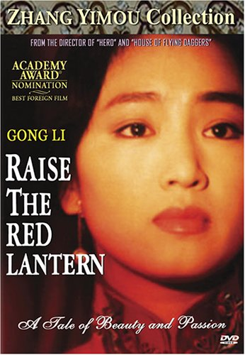 Buy The Red Lantern DVDs