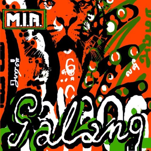 Galang 05 [UK CD #1]