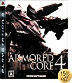 ARMORED CORE 4 (アーマード・コア4)