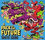 Copertina di album per A Pack To The Future