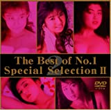 The Best Of No.1 Special SelectionII