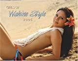 Girls of Wahine Style 2006 Hawaii Calendar