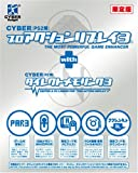 CYBER・PAR3(PS2)withダイレクトメモリンク3(PC用)