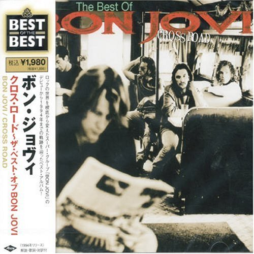 Bon Jovi - The best of 50-60-70-80-90 - Zortam Music