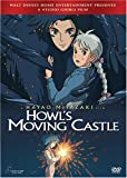 Howl\'s Moving Castle