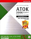 ATOK 2006 for Windows 就活応援セット CD-ROM
